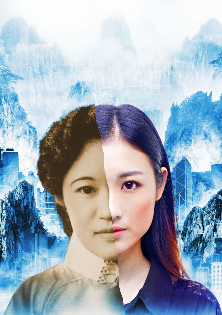Black Theatre Live announce Mountains: The Dreams of Lily Kwok as 2018 tour